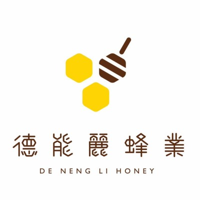 德能麗蜂業
