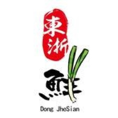 東浙鮮麵點小廚房