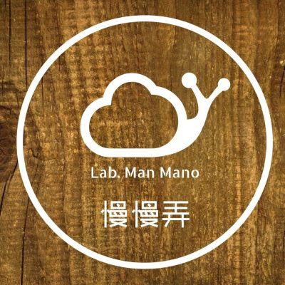 Man Mano慢慢弄乳酪坊