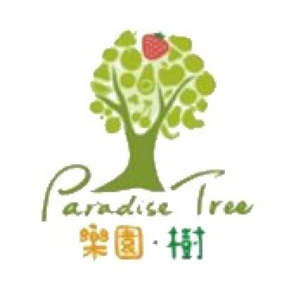 阿罩霧微醺白草莓