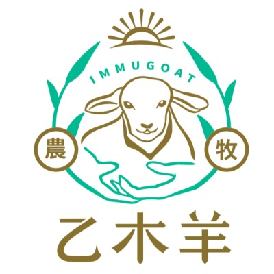 乙木羊農牧