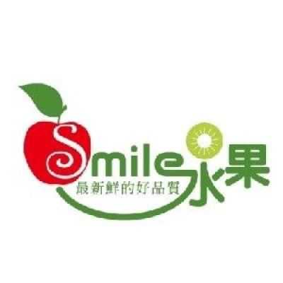 Smile果物獻禮