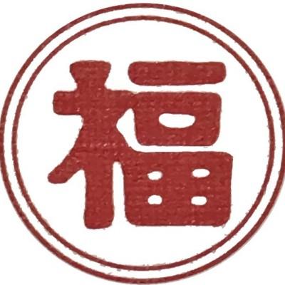 台東福記農場